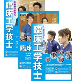 poster3shu