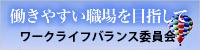 iinkai_gender